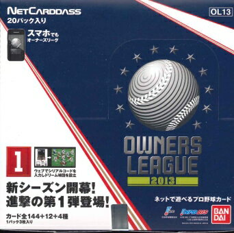 Sale ■ ■ professional baseball owners League OWNERS LEAGUE 2013 01 BOX
