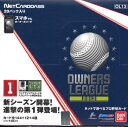    OWNERS LEAGUE 2013 01 [OL13] BOX()