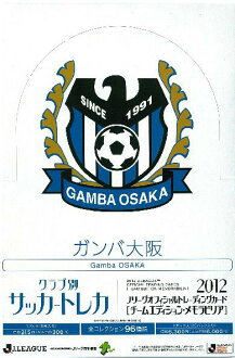 Sale ♦ ♦ 2012 card the J League team editions and memorabilia Gamba Osaka BOX