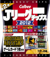 ... (expired.) with one piece of 2012 the second Calbee J League Tips - Konami football all-stars card Please purchase only the card purpose;).
