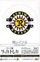 ■セール■2012 Jリーグ カード チームエディション・メモラビリア 柏レイソル BOX