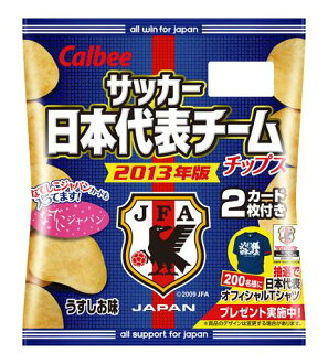 Calbee soccer Japan national team chips 2013 Edition (shipping in 2-3 days)