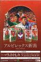 ■セール■2013 Jリーグ カード チームエディション・メモラビリア アルビレックス新潟 BOX