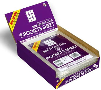 9 BBM sports card pockets sheet box (15 bags case)