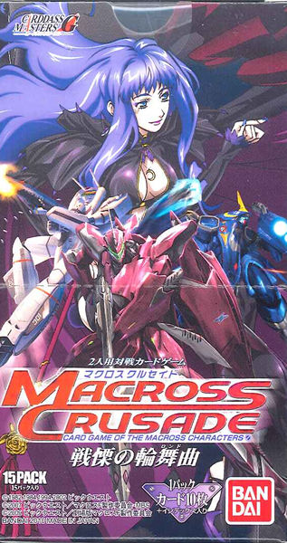 MACROSS CRUSADE Macross crusade No. 3 elastic-Rondo of horror music Booster Pack