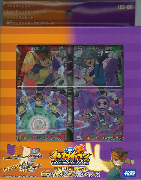 Sale ■ ■ trading card game reversible Thunder gate eleven inazuma eleven IES-06 x FP dakuenperazu