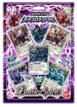Battle spirits high orchid car deck