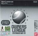 プロ野球 オーナーズリーグ -2010 OWNERS DRAFT 04 [OL04] BOX