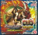 The second [the golden earth] battle spirits autocrat edition [BS15] booster pack BOX