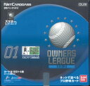    OWNERS LEAGUE 2012 01 [OL09] BOX (   )