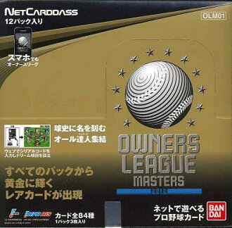 Pro baseball owners League OWNERS LEAGUE MASTERS 2012 BOX