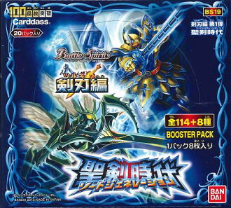 Battle spirits sword Blade Series Vol.1 Booster Pack BOX
