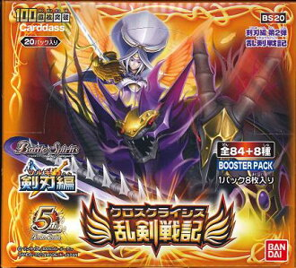 Battle spirits sword blade Edition Booster Pack BOX