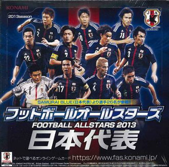 Sale ■ ■ フットボールオールスターズ 2013 Japan representative Ver... BOX