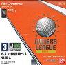■セール■プロ野球 オーナーズリーグ OWNERS LEAGUE 2013 03 [OL15] BOX