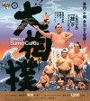 ショッピング大相撲 ■セール■BBM 2014 大相撲カード BOX