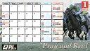 2015日刊競馬カレンダー(卓上タイプ・ケースあり)