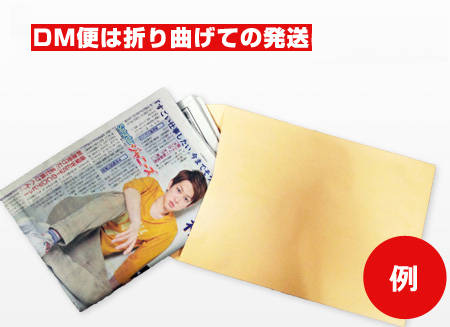 日刊スポーツSaturdayジャニーズサタデー...の紹介画像2