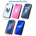 TPU case Yankees Mariners Red Sox Dodgers for MLB official recognition iPhone4