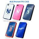 MLB公認 iPhone4 TPUケースヤンキース・マリナーズ・レッドソックス・ドジャース