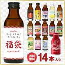 【送料無料2000円ぽっきり】日興薬品工業ドリンク福袋 14...