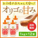 オリゴの甘み(イソマルトオリゴ糖・1.0kg×12本 )【送料無料】