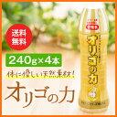 オリゴの力(イソマルトオリゴ糖・240g×4本セット)【送料無料】