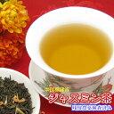 中国福建省産/ジャスミン茶