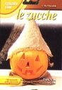 【FRANCHI社】【145/16】パンプキン HALLOWEEN 【郵送対応】