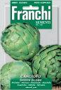 【FRANCHI社】【21/9】アーティチョーク Green Globe 3g/約45粒【郵送対応】