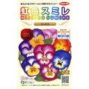 サカタのタネ 虹色スミレ ミックス 0.1ml【郵送対応】