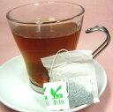 ウーロン茶ティーバッグ徳用(2gX80包)アルミスタンドパック入り ≪御注意≫画像は糸がついておりますが、現在の規格は糸なしになります。