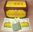 鉄観音茶ティーバッグ(2gX20包)AT212