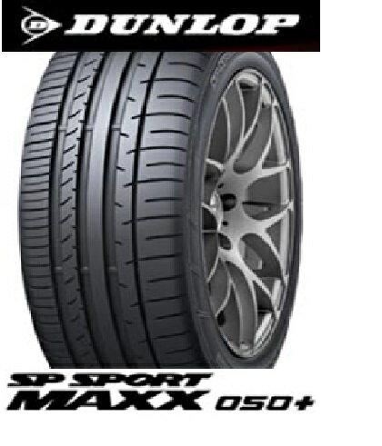 ダンロップ 235/45R18 SP SPORT MAXX 050+ ホイールは付属していません。