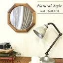 鏡 壁掛け おしゃれ 八角 八角鏡 木 木製 ミラー ウォー...