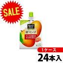 ミニッツメイド朝マンゴ180gパウチ24本ミニッツメイド 果汁果実ミックスジュース1ケース メーカー直送