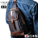 ショッピングiPad INNFITH インフィス 日本製 レザーバッグ ボディバッグ スリングバッグ メンズ/レディース/ユニセックス 本革 iPad対応 縦型 リモンタナイロン ビジネス ネイビー nz-55126