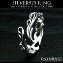 リング シルバー925 指輪 メンズ レディース アラベスク...