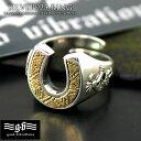 リング シルバー925×ブラス 真鍮 指輪 メンズ レディー...