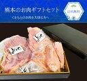 【天草大王】 白肝 むね肉 もも肉 馬刺し フタエゴ ユッケ ギフト バーベキュー 肉 ギフト 福袋 お取り寄せグルメ