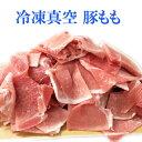 【送料無料】【250g×4】【冷凍限定商品】福岡県産豚肉小間切れ1kg/豚肉/国産/お得/切り落とし/