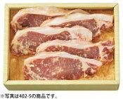 国産豚肉 みそ漬け《80g×5枚》入り
