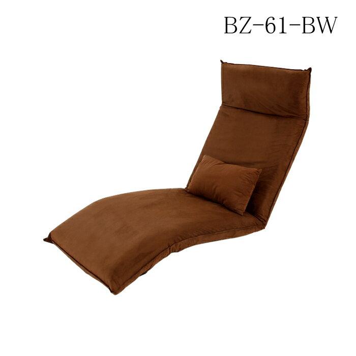 【クーポン使用可能】 【大幅ポイント変倍中】 【送料無料 代引不可】 Bauhutte バウヒュッテ 会社 座椅子 BZ-61-BW CHOCOLAT CLOUD