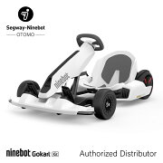 ninebot GoKart Kit ナインボット ゴーカートキット 正規代理店