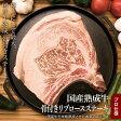 国産牛 熟成肉 骨付きリブロースステーキ 不定貫 1.4キロ以上保証【BBQ・バーベキュー・焼肉】