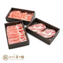 The Oniku【ザ・お肉】 家族に笑顔を贈る幸の豚「ロー