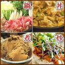 食品 - 牛肉&豚肉 5点セット【1kg】