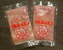 ひぐちの豚ホルモン【生】300g入り 1袋