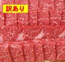 【訳あり】(冷凍)飛騨牛ロース肉焼肉用500g入