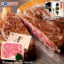 『ぽっきり価格』【送料無料】 飛騨牛サーロインステーキ計36